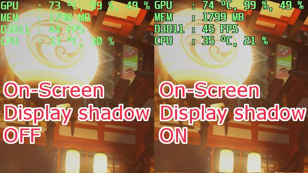 On-Screen Display shadow