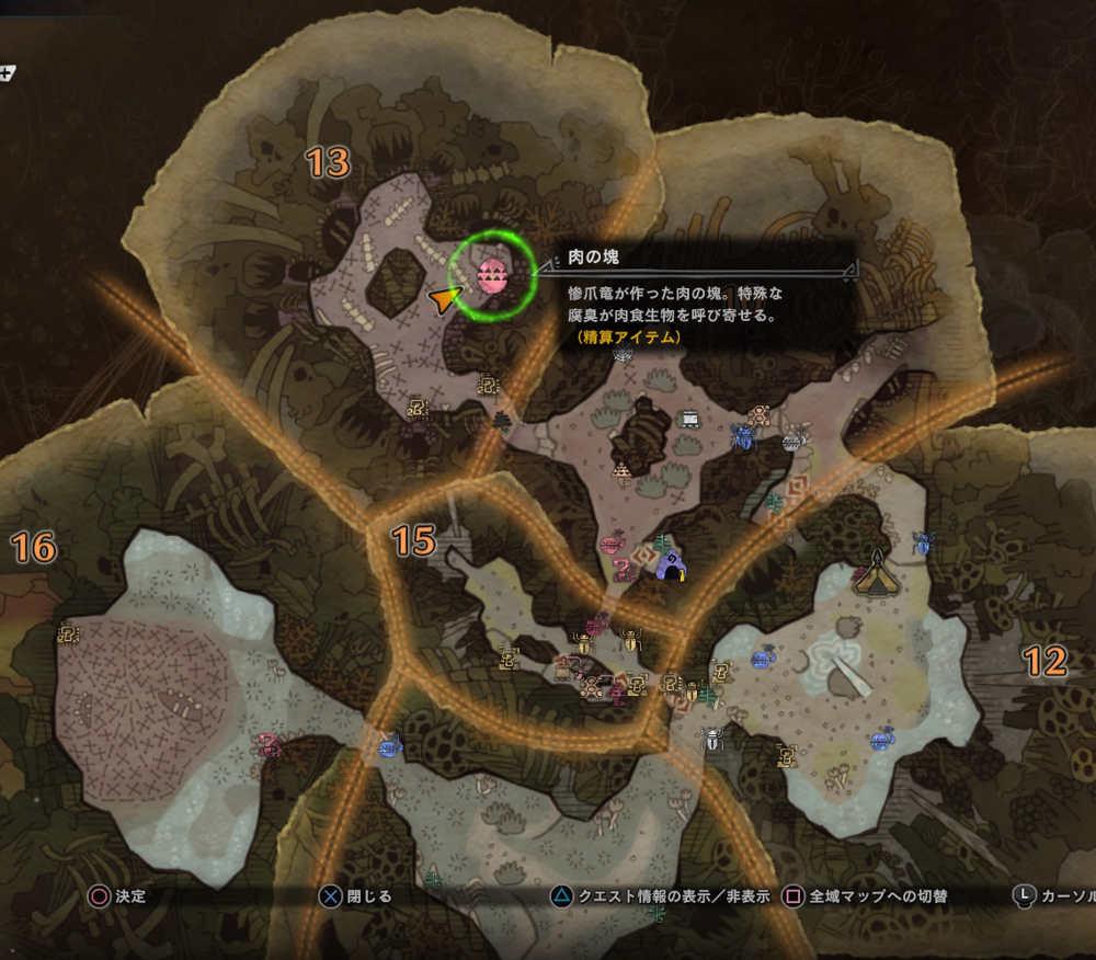 【マップ】肉の塊の場所