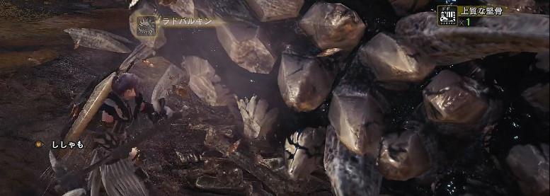 【MHW】ウラガンキンやラドバルキンの背中は採掘可能!転倒の度に採取できるので素材集めにおすすめ