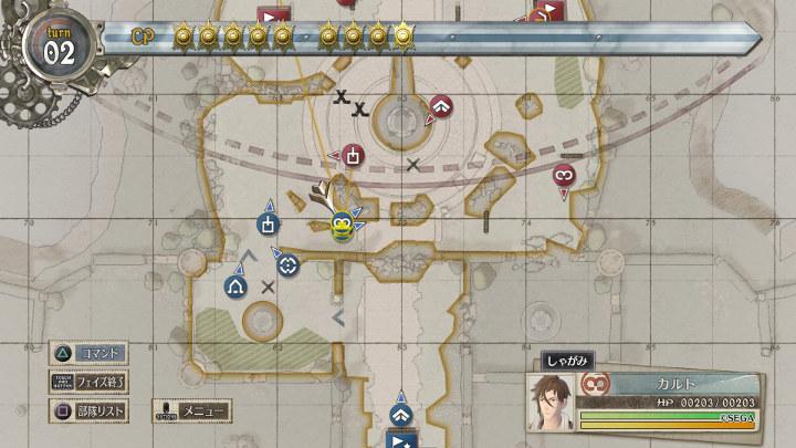 クレスト要塞攻略戦フェイズ2