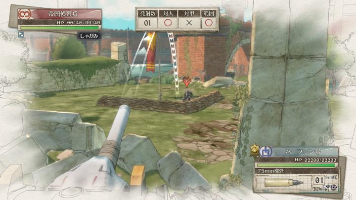 柱と瓦礫の隙間から敵本拠点へ75mm榴弾を撃ち込み帝国偵察兵を撃破