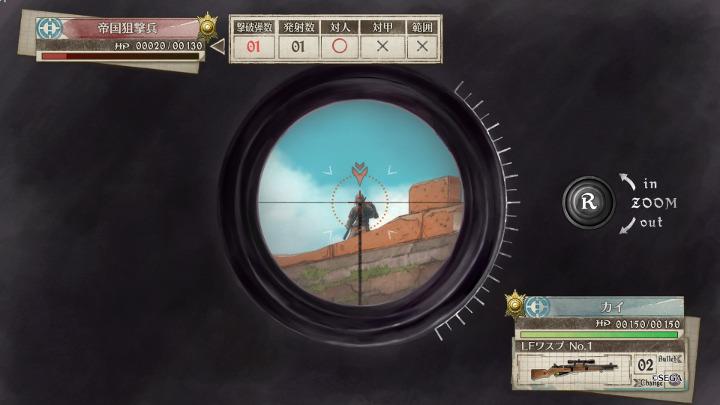 カイの狙撃で1-1の帝国狙撃兵も撃破