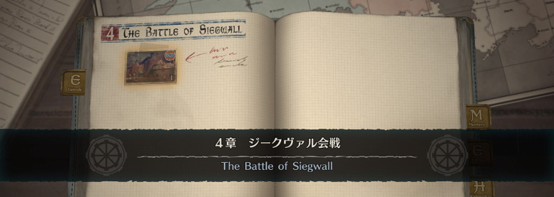 ジークヴァル会戦(1)01
