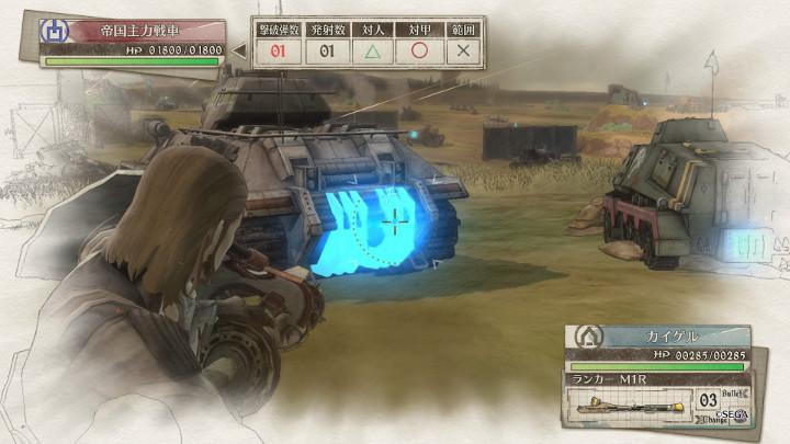 ジークヴァル会戦(1)08