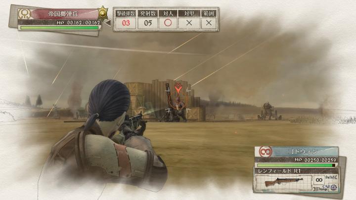 ジークヴァル会戦(1)09