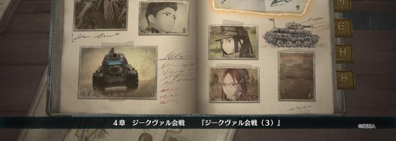 ジークヴァル会戦(3)01