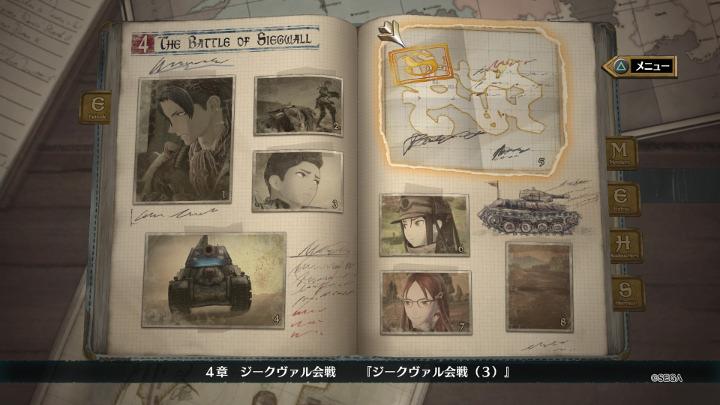 ジークヴァル会戦(3)02
