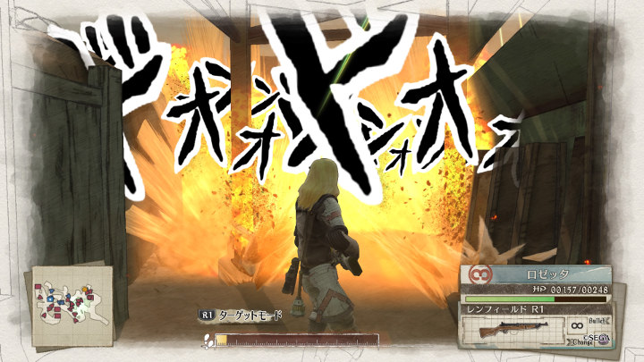 ジークヴァル会戦(3)95
