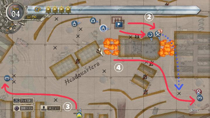 リーンブル退却戦07