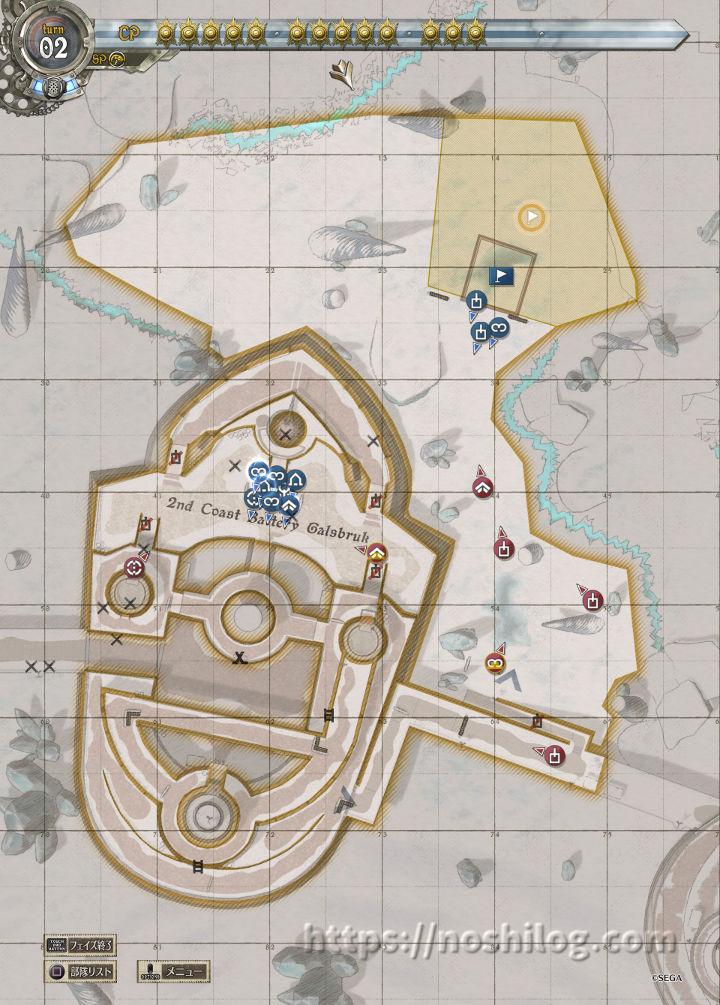 海上要塞突破作戦 後半全体マップ