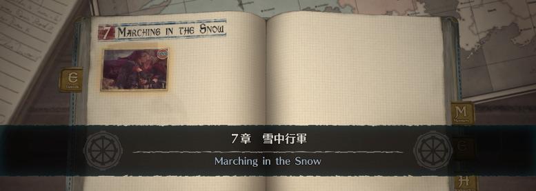 雪山の行軍戦01