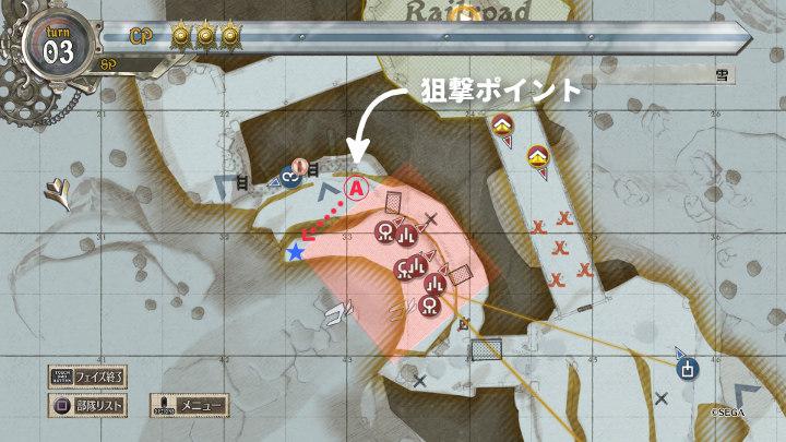 雪山の行軍戦06