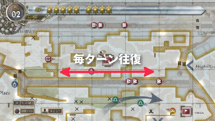 補給基地強襲戦05