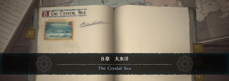 陸海合同演習01