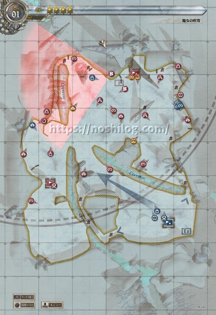 コメット救援作戦 全体マップ