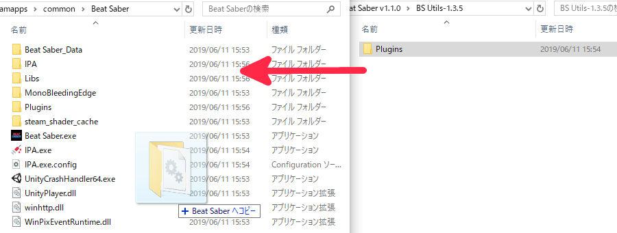 Beat Saber カスタム曲の導入方法【v1 1 0~1 2 0用】 | のしろぐ